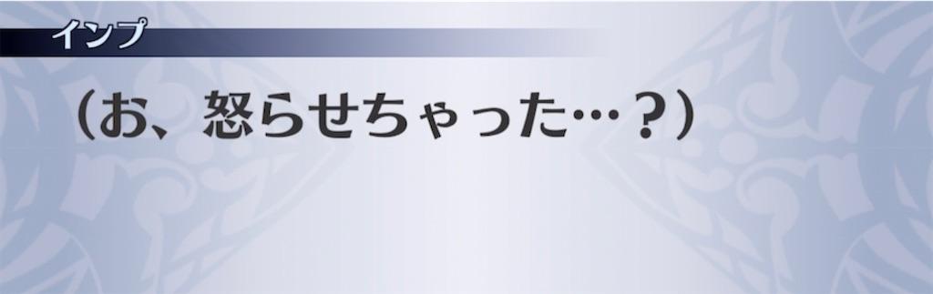 f:id:seisyuu:20210803231814j:plain