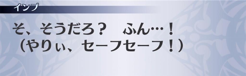 f:id:seisyuu:20210803231822j:plain