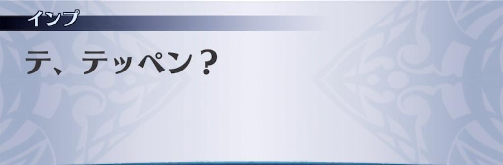 f:id:seisyuu:20210803231942j:plain