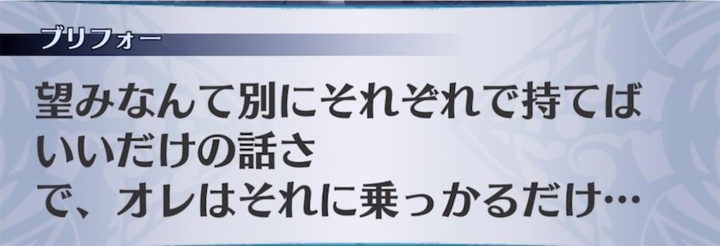f:id:seisyuu:20210803232101j:plain