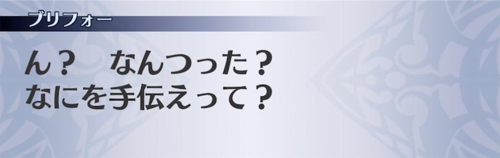 f:id:seisyuu:20210803232204j:plain