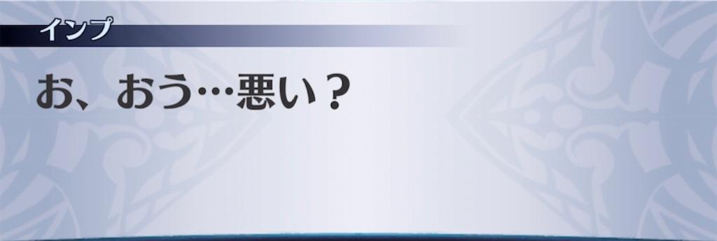 f:id:seisyuu:20210803232213j:plain