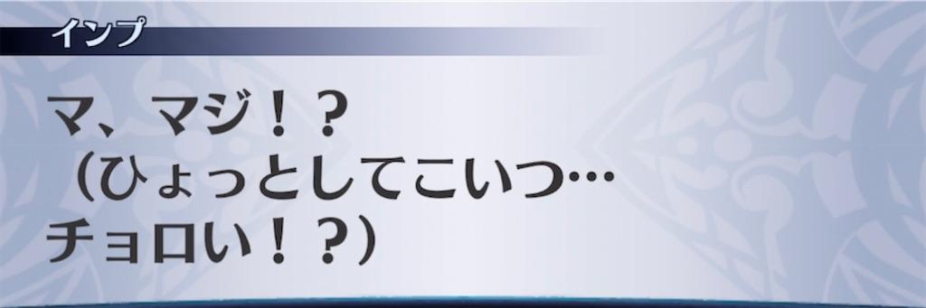 f:id:seisyuu:20210803232319j:plain
