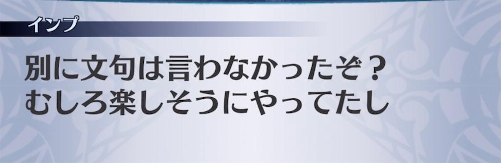 f:id:seisyuu:20210803232451j:plain