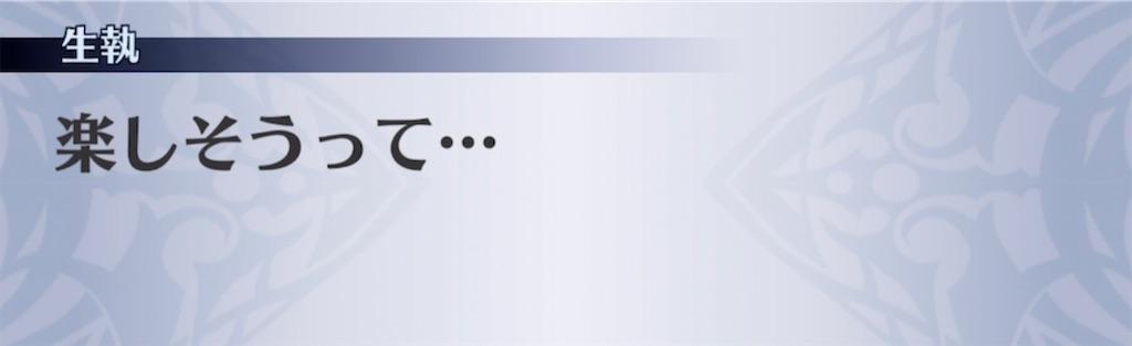 f:id:seisyuu:20210803232455j:plain