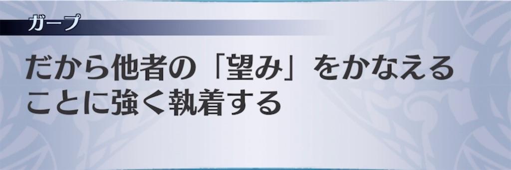 f:id:seisyuu:20210803232608j:plain