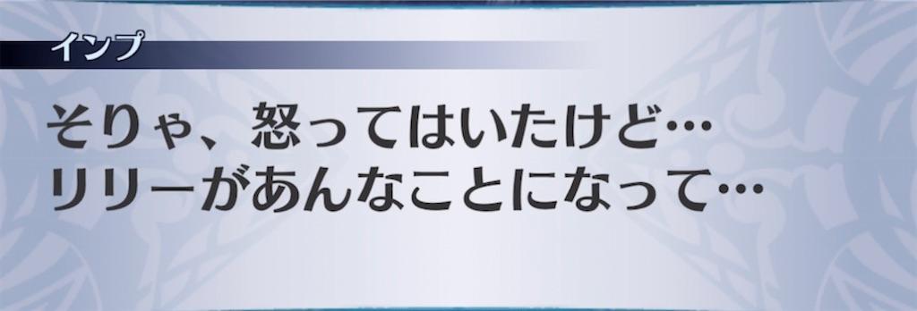 f:id:seisyuu:20210803232812j:plain