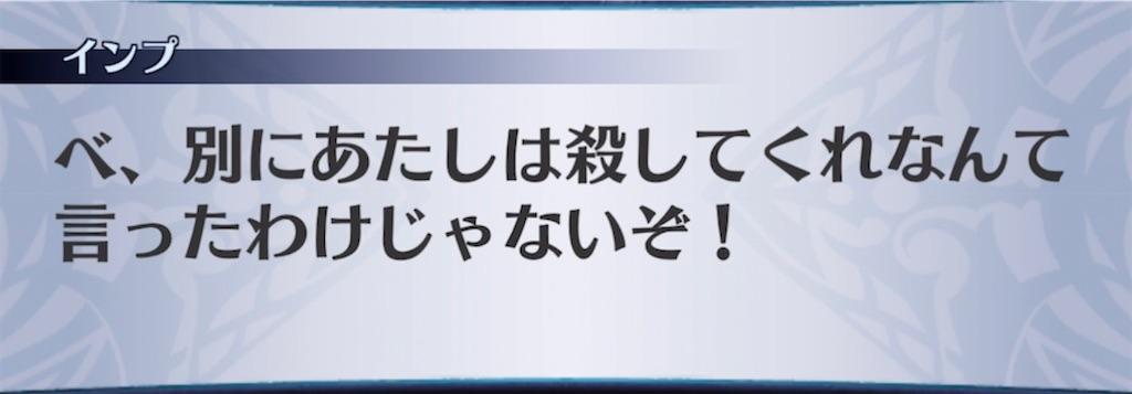 f:id:seisyuu:20210803233118j:plain