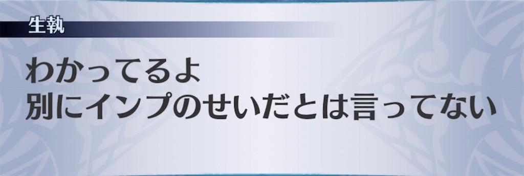 f:id:seisyuu:20210803233121j:plain
