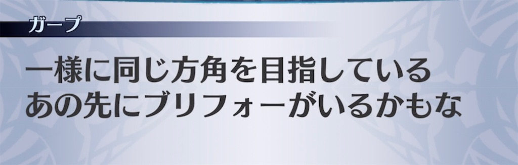 f:id:seisyuu:20210804001038j:plain