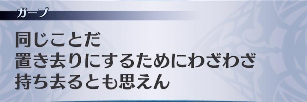 f:id:seisyuu:20210804001045j:plain