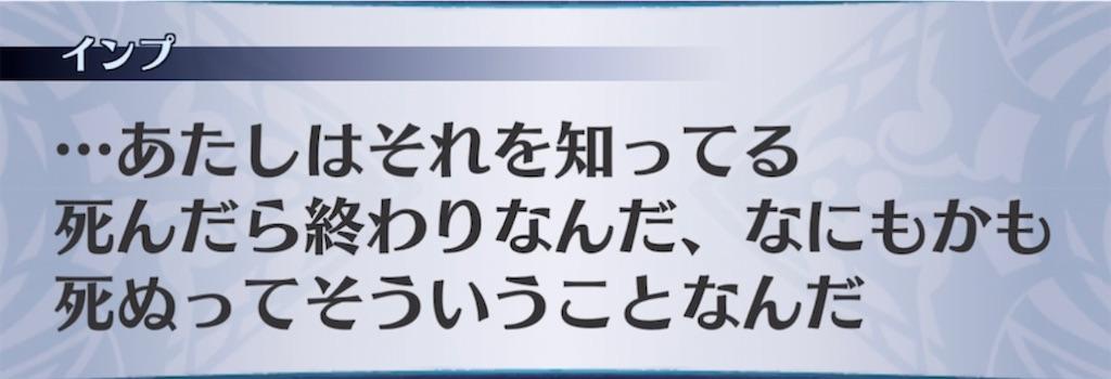 f:id:seisyuu:20210804135643j:plain