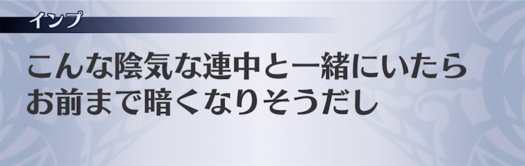f:id:seisyuu:20210804135652j:plain