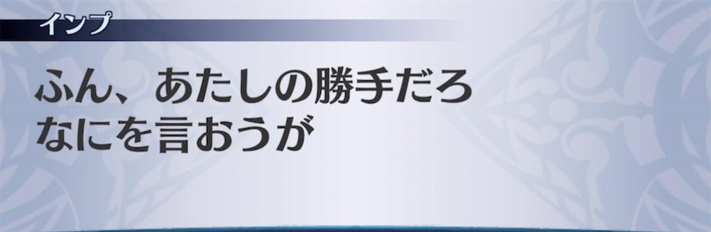 f:id:seisyuu:20210804135751j:plain