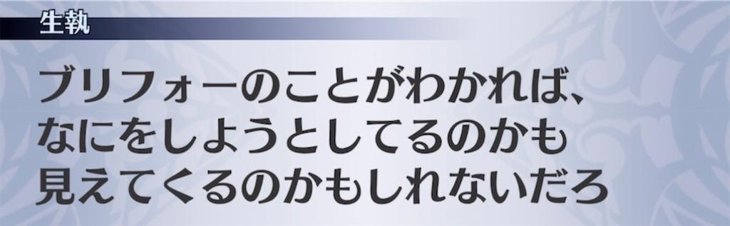 f:id:seisyuu:20210804135827j:plain