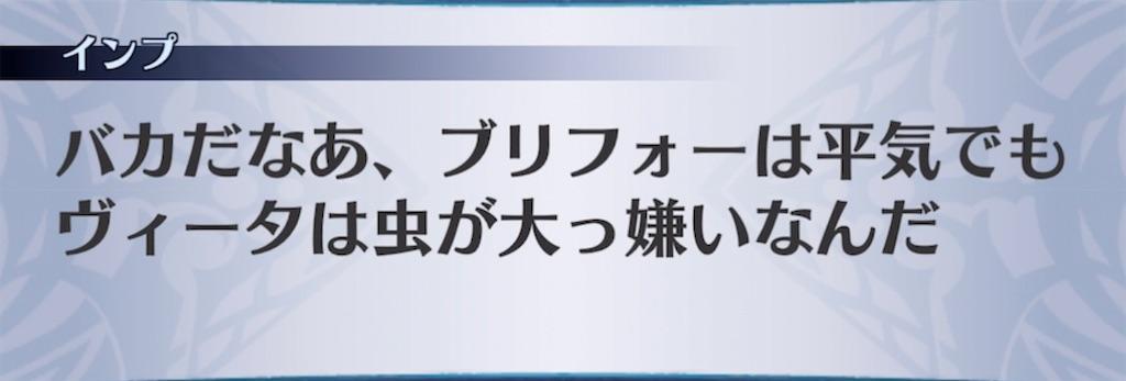 f:id:seisyuu:20210804141034j:plain
