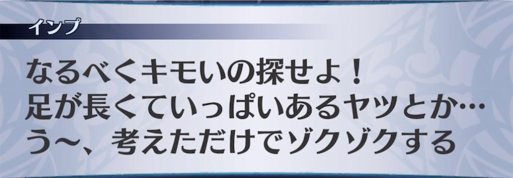f:id:seisyuu:20210804141105j:plain