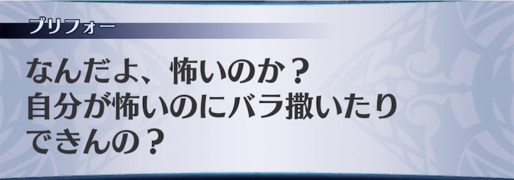 f:id:seisyuu:20210804141214j:plain