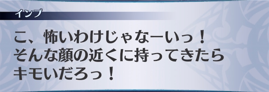 f:id:seisyuu:20210804141217j:plain