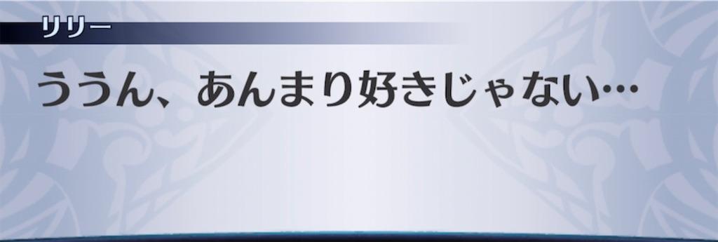 f:id:seisyuu:20210804141443j:plain