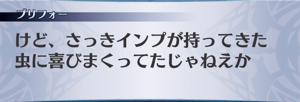 f:id:seisyuu:20210804141446j:plain