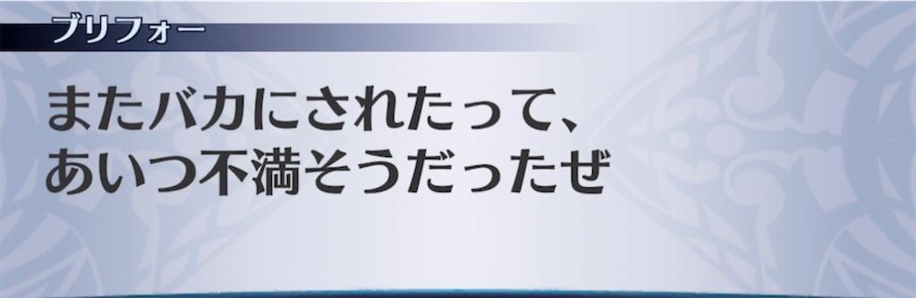 f:id:seisyuu:20210804141448j:plain
