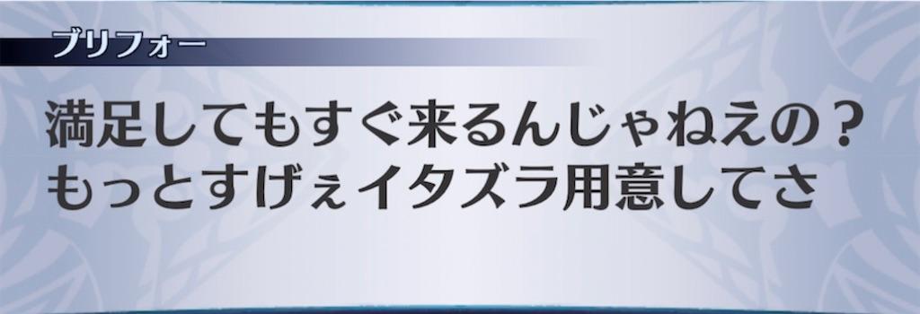 f:id:seisyuu:20210804141736j:plain
