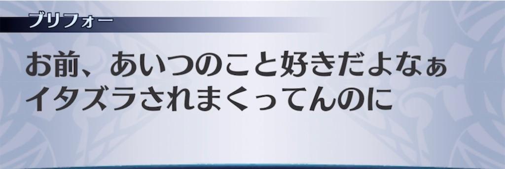 f:id:seisyuu:20210804141819j:plain