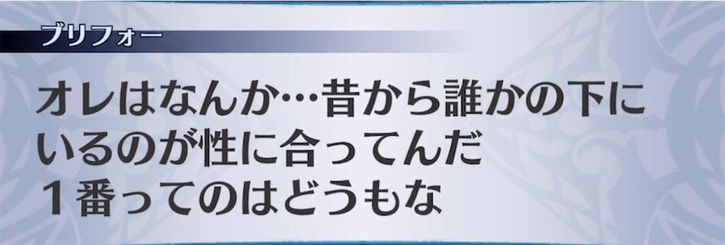 f:id:seisyuu:20210804141921j:plain