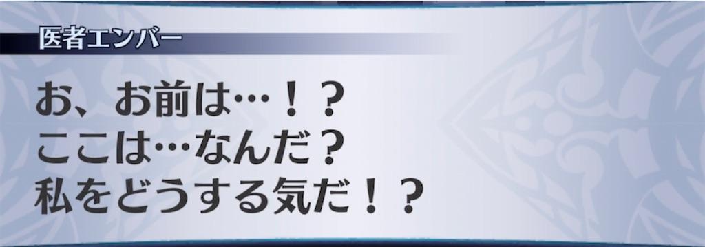 f:id:seisyuu:20210804142035j:plain