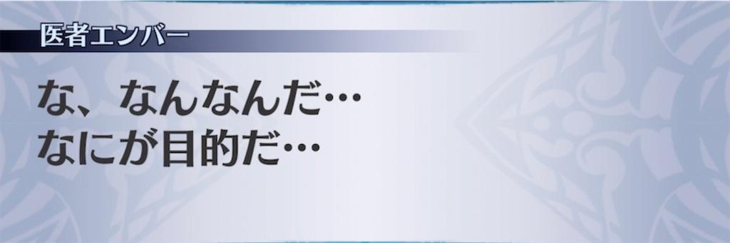f:id:seisyuu:20210804142041j:plain