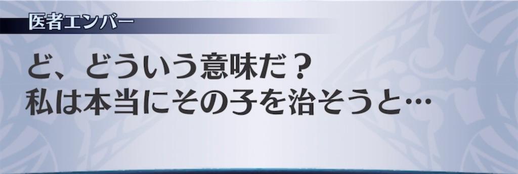 f:id:seisyuu:20210804142257j:plain