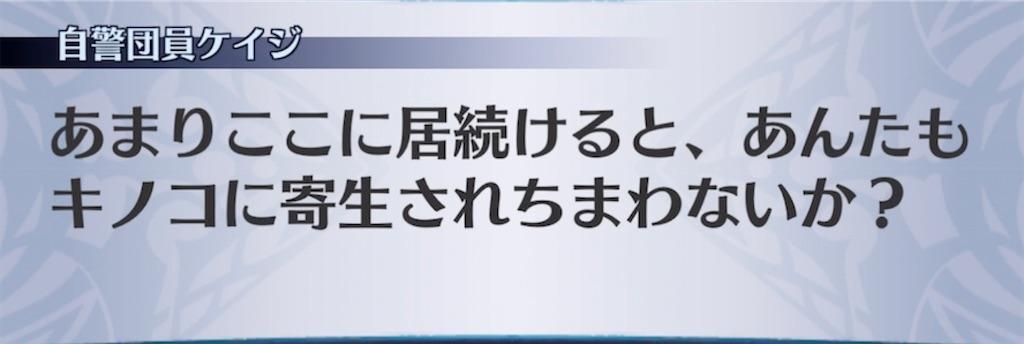 f:id:seisyuu:20210804142501j:plain