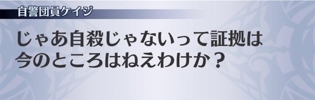 f:id:seisyuu:20210804142916j:plain