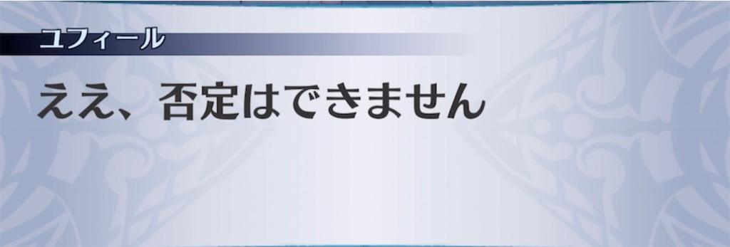 f:id:seisyuu:20210804143019j:plain