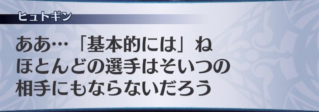 f:id:seisyuu:20210808023702j:plain