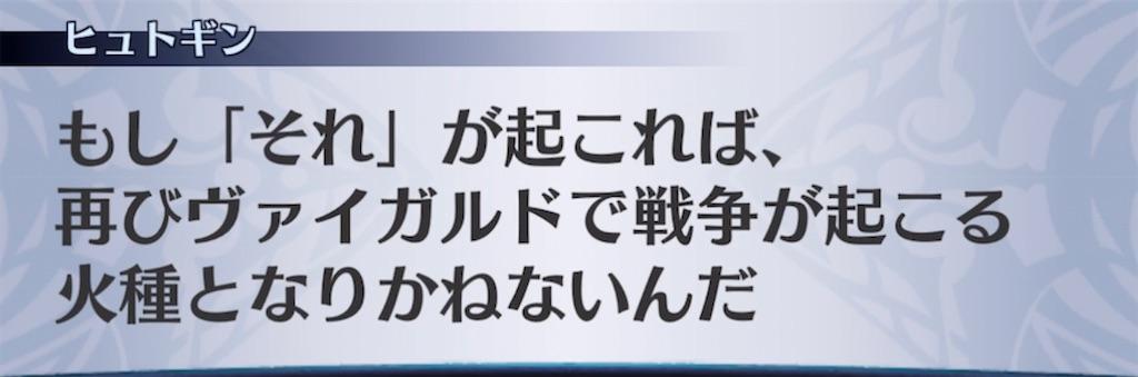 f:id:seisyuu:20210808165435j:plain
