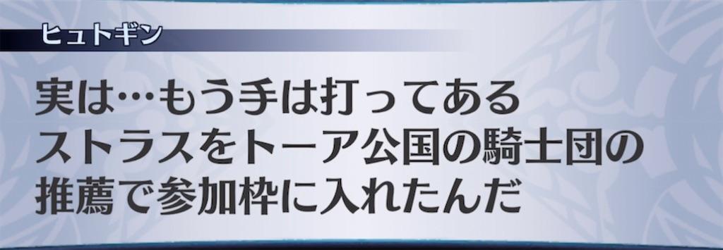 f:id:seisyuu:20210808165809j:plain