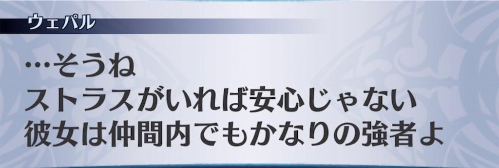 f:id:seisyuu:20210808170817j:plain