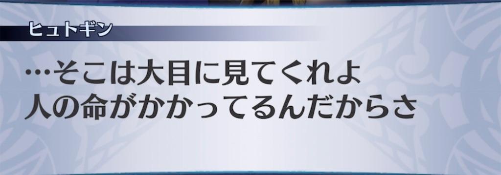 f:id:seisyuu:20210808171358j:plain