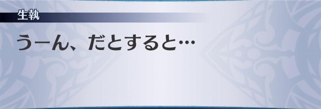 f:id:seisyuu:20210808171900j:plain