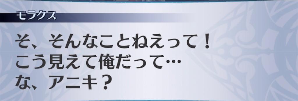 f:id:seisyuu:20210808172021j:plain