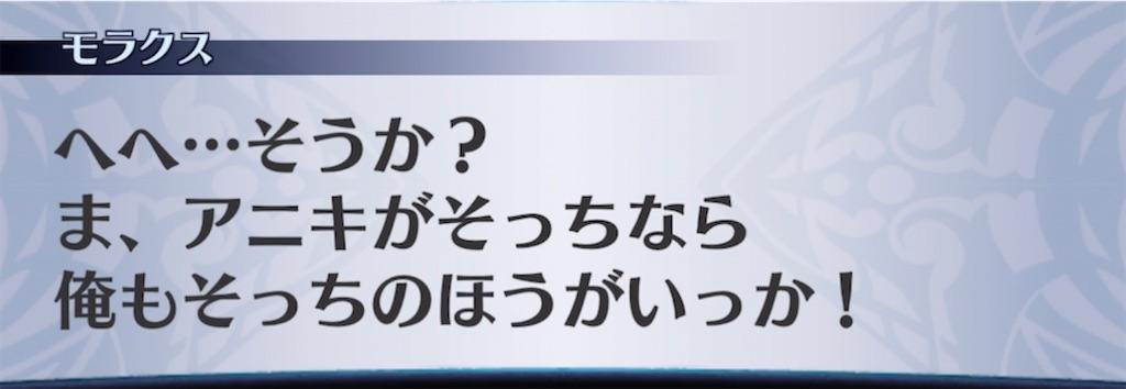 f:id:seisyuu:20210808172033j:plain