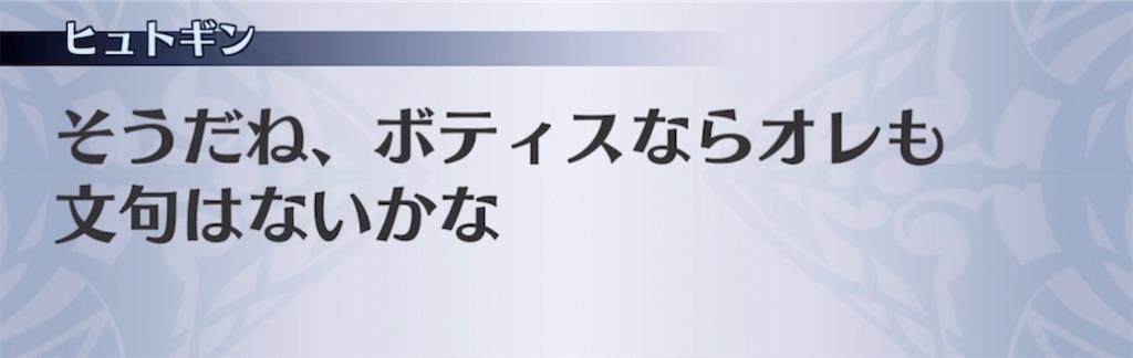 f:id:seisyuu:20210808172155j:plain