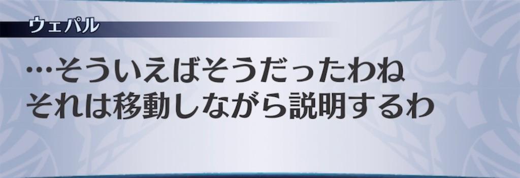 f:id:seisyuu:20210811192353j:plain