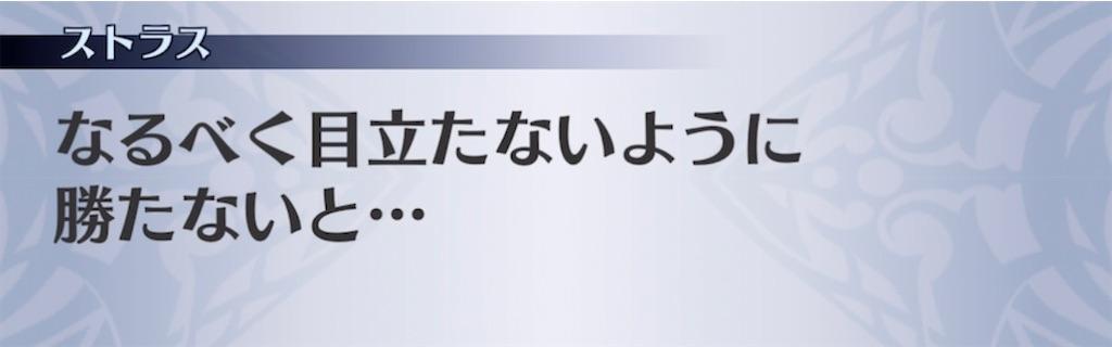 f:id:seisyuu:20210811192449j:plain