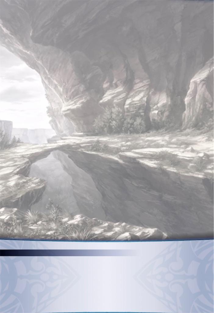 f:id:seisyuu:20210811192611j:plain