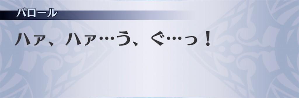 f:id:seisyuu:20210811192624j:plain
