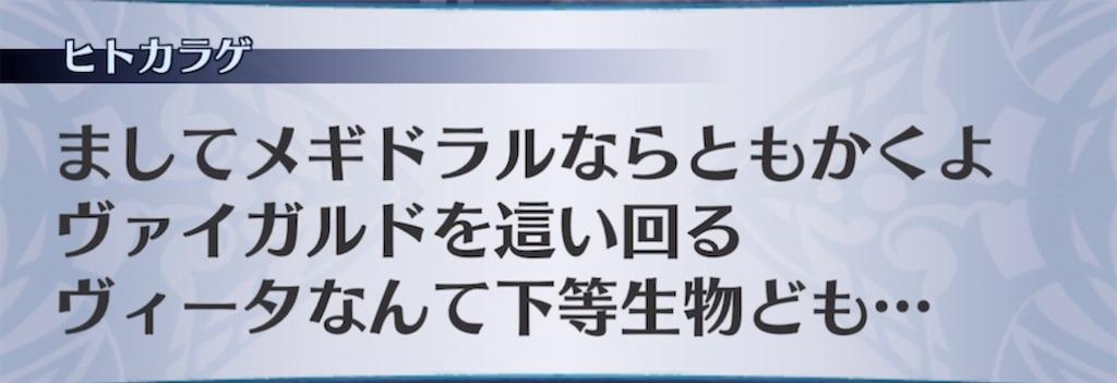 f:id:seisyuu:20210811192910j:plain