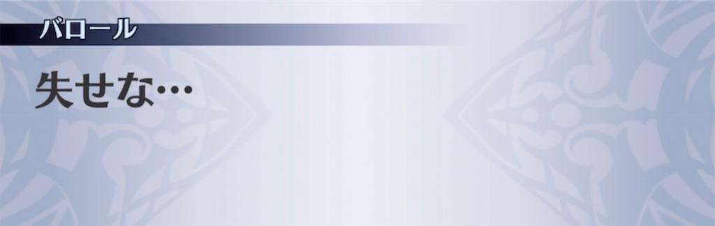 f:id:seisyuu:20210811195801j:plain